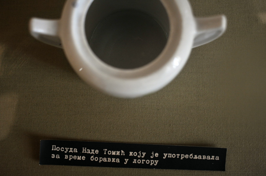 http://marijajankovic.com/files/gimgs/14_lager-nis-009resize.jpg